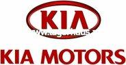 00 Kia Logo groß  © aw