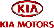 Kia Logo medium  © aw